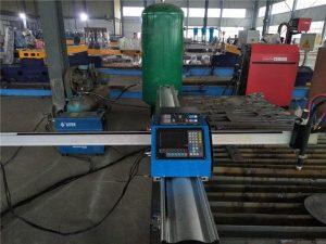 Mesin pemotong gas cnc murah murah kanggo lembaran logam