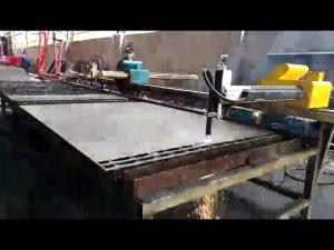 mesin nglereni baja logam ing geni portebel mini, rega mesin nglereni plasma